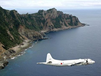 The Japan Maritime Self-Defense Force patrols the Senkaku Islands, which China calls the Diaoyu Islands, in the East China Sea. China is trying to strengthen its claim on tiny, uninhabited, Japanese-controlled islands by raising questions about the much larger Okinawa chain that is home to more than 1 million Japanese along with major U.S. military installations. Tokyo has issued a &quot;stern protest.&quot; (Associated Press)