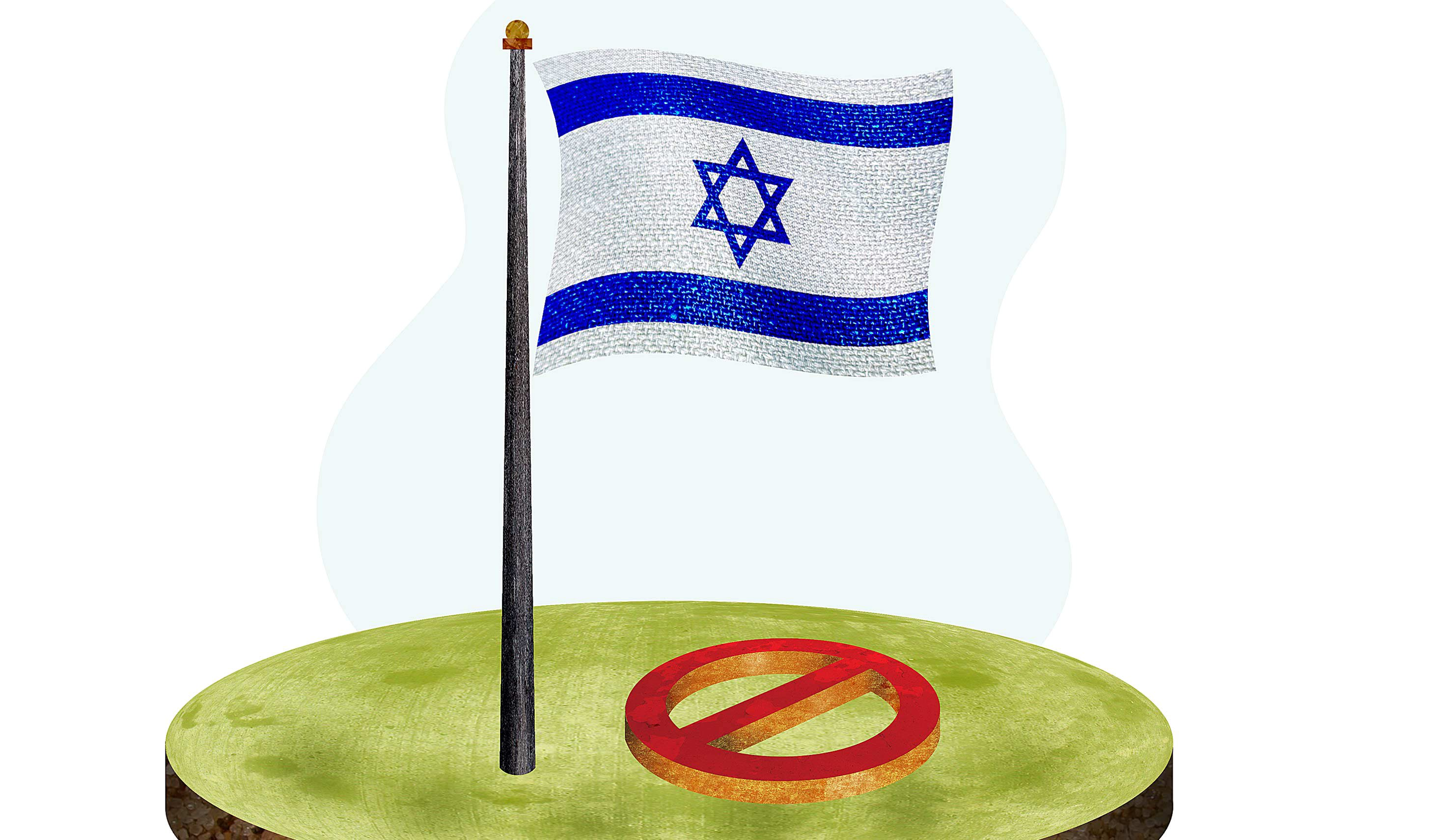 BDS hides behind free speech to dodge accountability