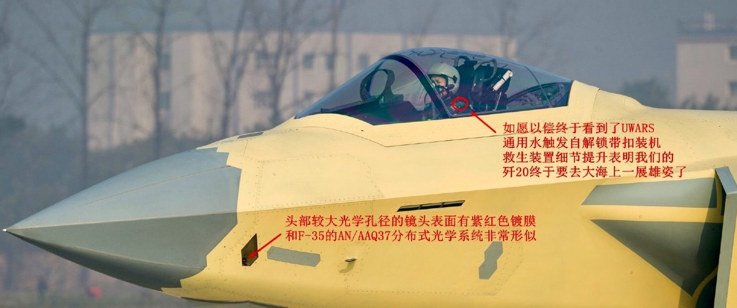Chinese jet shows off U.S. technology