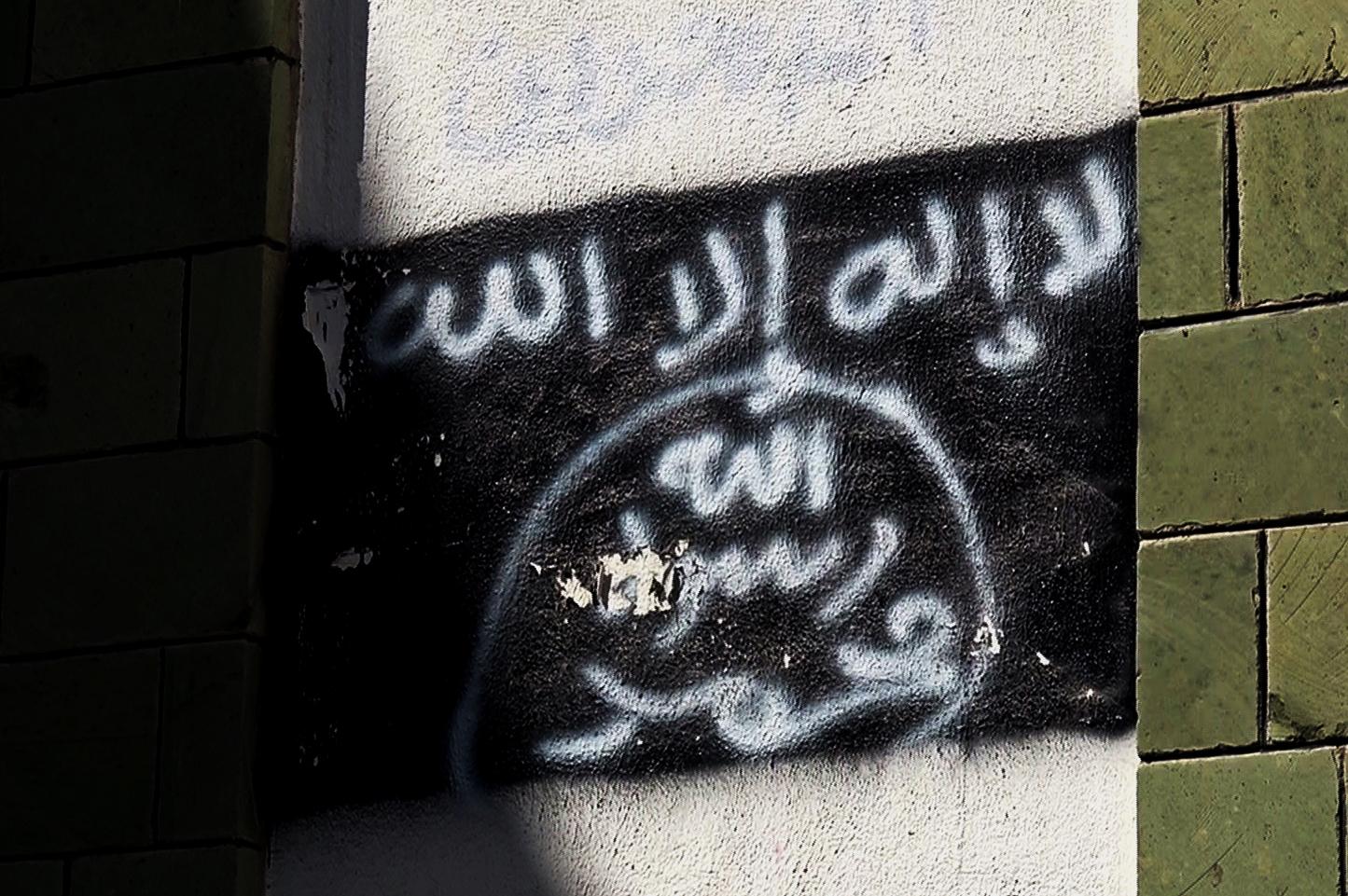 Ali Nawaz, al-Qaeda financier, used Human Concern International bank accounts