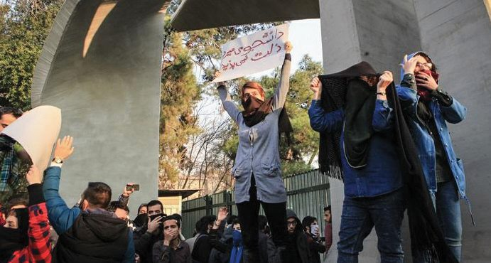 A record of protests in Iran