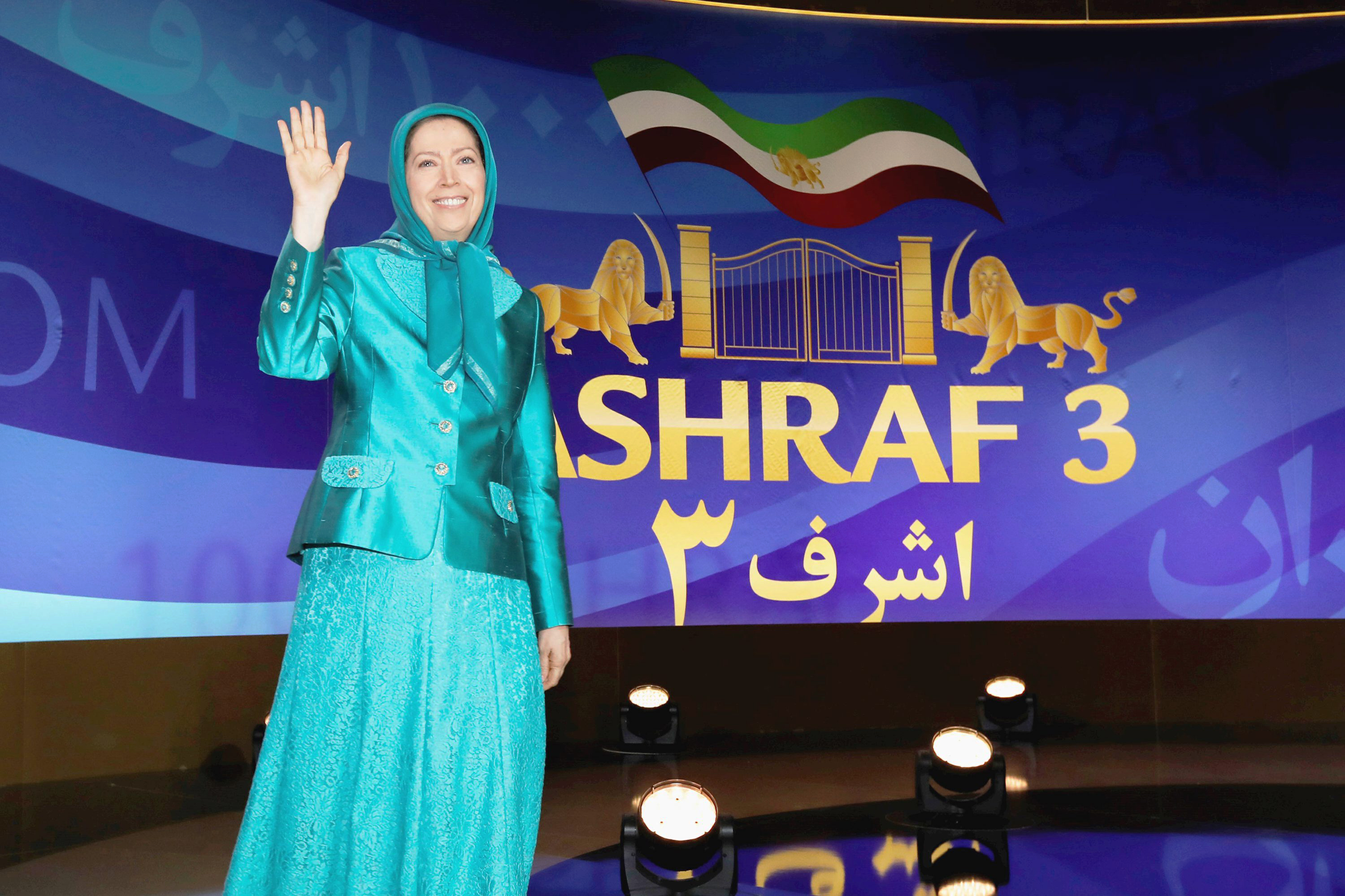 Maryam Rajavi: 'We will take back Iran'