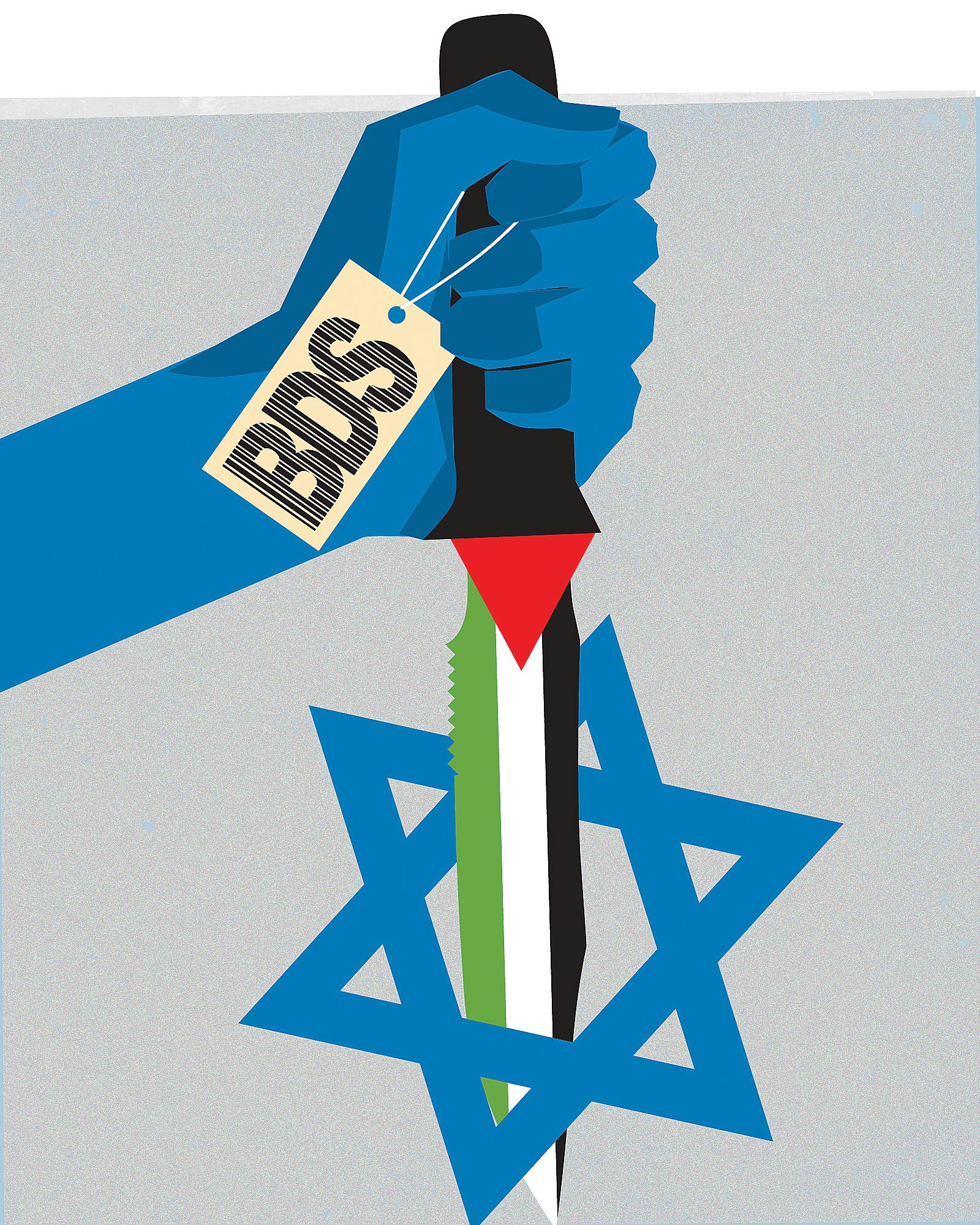 The Boycott, Divestment and Sanctions war against Israel