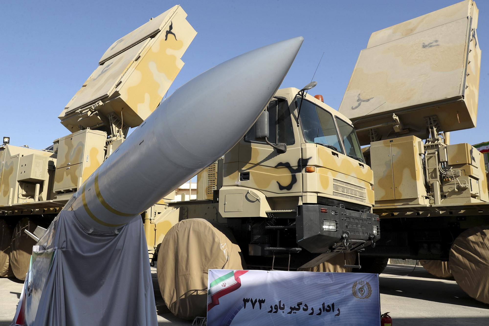 Iran rolls out homemade missile defense system