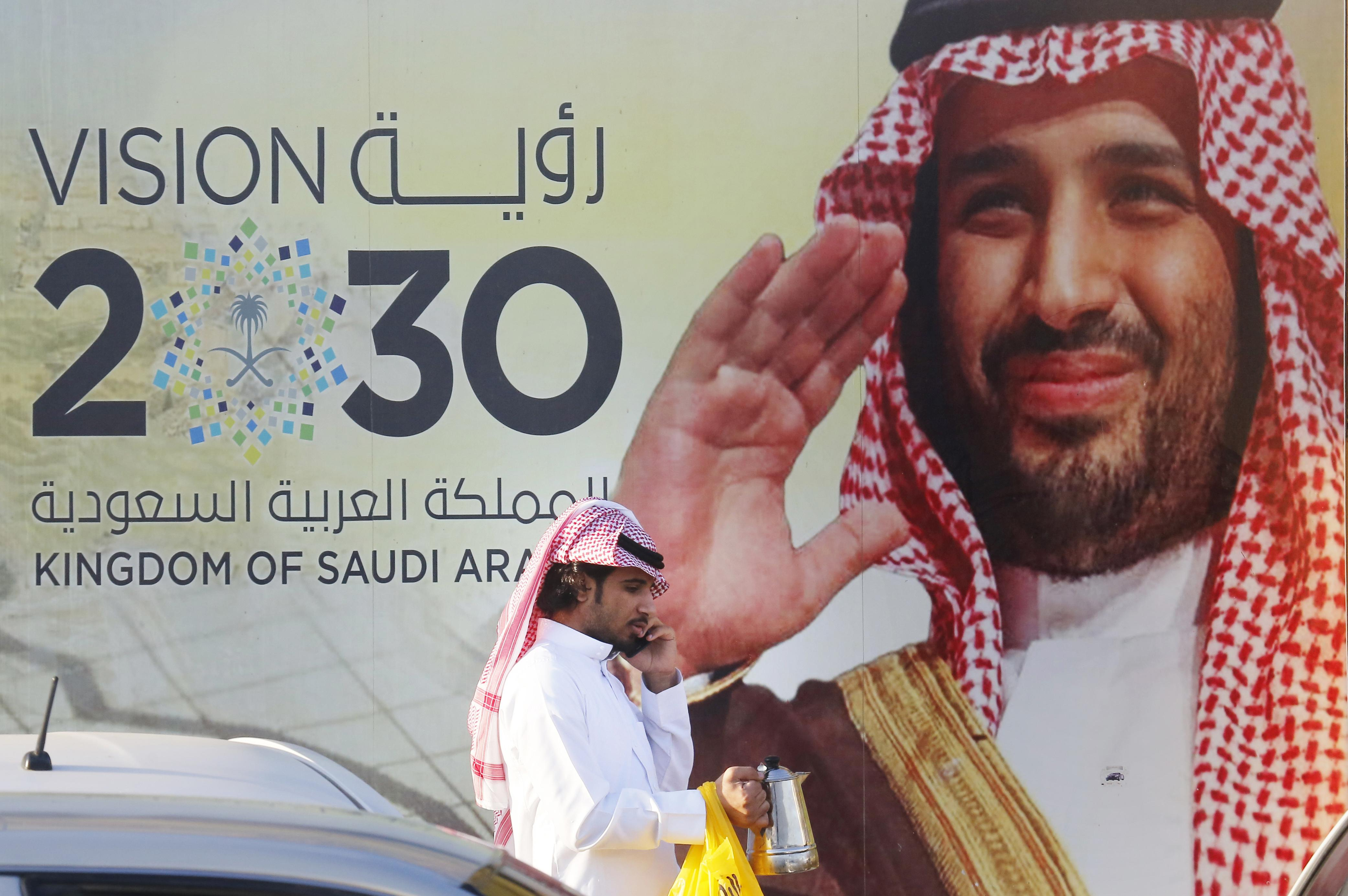 Amnesty finds Saudi anti-terror court a weapon of repression
